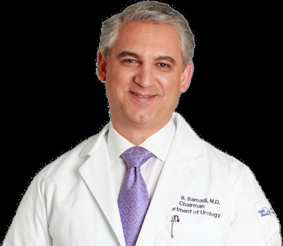 Trattamento del cancro alla prostata con David B. Samadi, Capo della Chirurgia Robotica<br/> presso l'Ospedale Lenox Hill New York